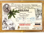 Награды Эндрефальва Кортаго